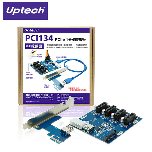 Eclife-Uptech PCI134 PCI-e 14