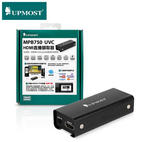 Eclife-UPMOST MPB750 UVC HDMI