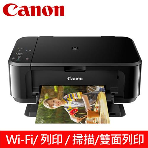 Eclife-CANON MG3670 ()