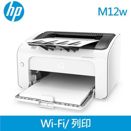 Eclife-HP M12W(T0L46A)