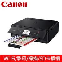 Canon PIXMA TS5070多功能相片複合機 白