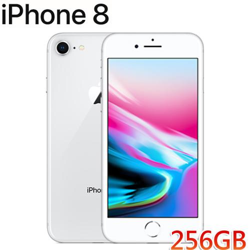 APPLE iPhone 8 256GB 銀
