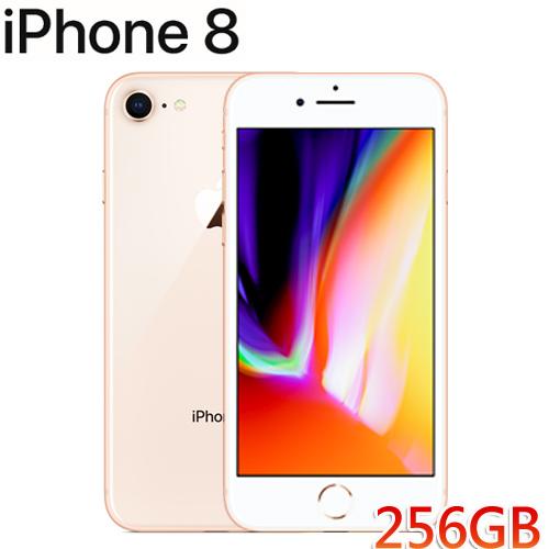 APPLE iPhone 8 256GB 金