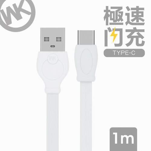 Eclife-WK WDC023 TYPE-C USB1M