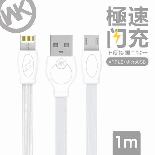 Eclife-WK WDC023 21 Lightning/Mirco-USB1M