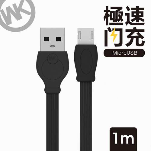 Eclife-WK WDC023 MICRO-USB1M