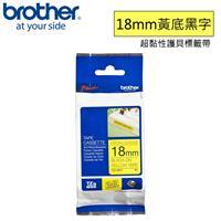 BROTHER TZe-S641 超黏性護貝標籤帶 18mm 黃底黑字