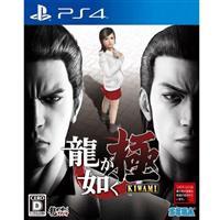 【客訂】PS4遊戲《人中之龍 極》中文版