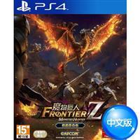 【客訂】PS4遊戲《魔物獵人 Frontier Z》中文一般版
