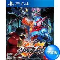 PS4遊戲《假面騎士 巔峰戰士》中文一般版