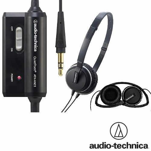 Eclife-audio-technica  ATH-ANC1 ()