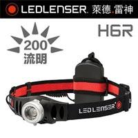 德國 LED LENSER H6R 充電式伸縮調焦頭燈