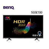 BenQ 50型4K HDR護眼智慧連網液晶顯示器50JR700