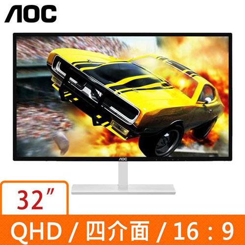 AOC 32型(16:9銀色)液晶螢幕 Q3279VWF8