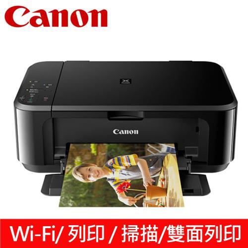 CANON MG3670 無線多 相片複合機  黑