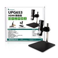 UPMOST UPG653 HDMI顯微鏡