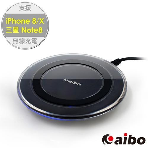 Eclife-aibo TX-S6 Qi -