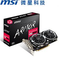 MSI微星 Radeon RX 570 ARMOR 8G OC (Gaming虎) 顯示卡