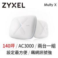 【透天厝最好用】Zyxel Multy X 三頻無限延伸 全覆蓋系統