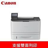 CANON LBP253dw 黑白雷射印表機