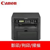 CANON imageCLASS MF232w黑白雷射多功能複合機