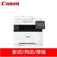 Canon image MF632Cdw彩色雷射多功能複合機