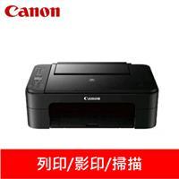 Canon PIXMA TS3170 多功能相片複合機