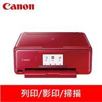Canon PIXMA TS8170 多功能相片複合機