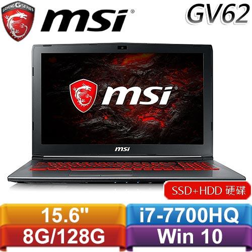 Eclife-MSI GV62 7RE-2033TW 15.6