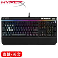 HyperX Alloy Elite RGB機械電競鍵盤 青軸英文(HX-KB2BL2-US/R1)