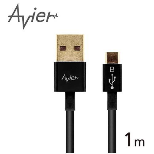 Eclife-avierUSB2.0 Micro USB  1M