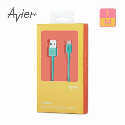 Eclife-AVIER  Micro USB 2.01M-