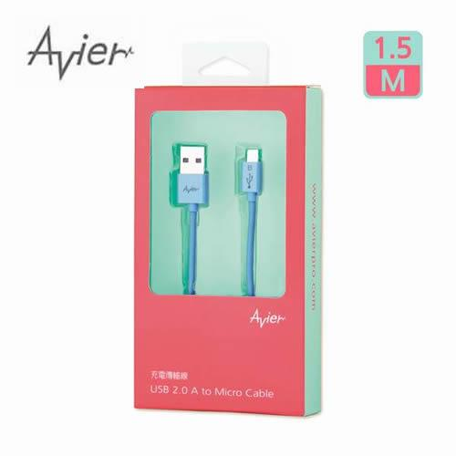 Eclife-AVIER  Micro USB 2.0 1.5M-