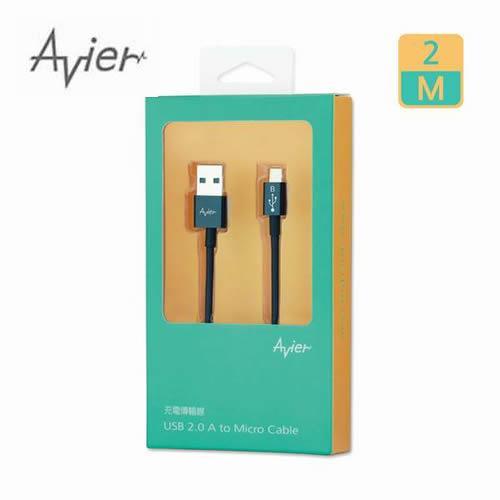 Eclife-AVIER  Micro USB 2.0 2M-
