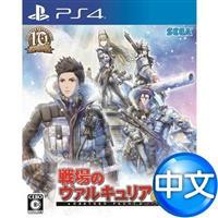PS4 遊戲《戰場女武神4》中文版