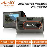 MIO MiVue 766 Pro WIFI 觸控 GPS行車記錄器