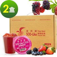 【大晉酵素】SOD-Like酵素吸凍_桑椹口味x2盒(共24杯)