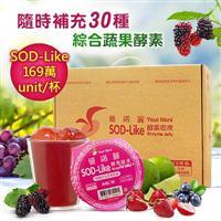 【大晉酵素】SOD-Like酵素吸凍_桑椹口味190g x12杯