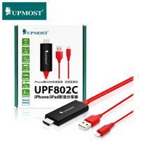 UPMOST登昌恆 UPF802C iPhone/iPad影音分享線