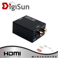 DigiSun AU236 類比轉數位音訊轉換器  Analog to Digital Audio converter