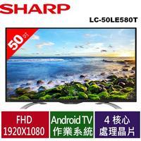 SHARP夏普50吋FHD LED液晶電視LC-50LE580T