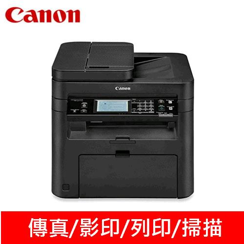 CANON MF249dw多功能Wi-Fi黑白雷射印表機
