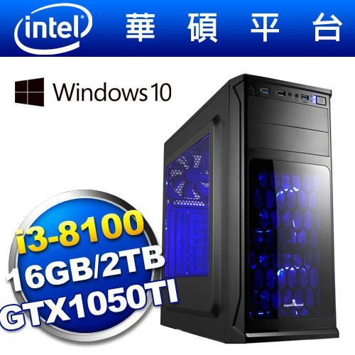 華碩Z370平台【奔馳勇士】i3四核GTX1050TI獨顯OPTANE 超激速效Win10電腦