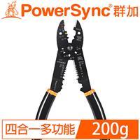 PowerSync群加 端子壓線鉗 WCC-101