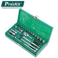 Pro'sKit 寶工  HW-22301M  6.3mm 23件套筒工具組