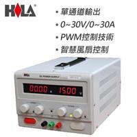 HILA海碁 單通道電源供應器 DPS-3030 30V/30A