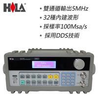 HILA海碁 DDS雙通道訊號產生器 HFG-205D 5MHz