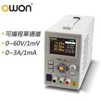 OWON 單通道可編程線性直流電源供應器 P4603(180W)