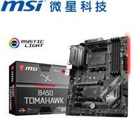 MSI微星 B450 TOMAHAWK 主機板
