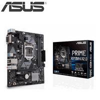 ASUS華碩 PRIME H310M-K R2.0 主機板